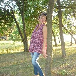 Татьяна, 44 года, Донецк