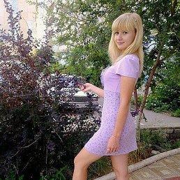 О*л*я*, , Кавказ