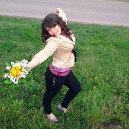 Александра, 22 года, Грайворон