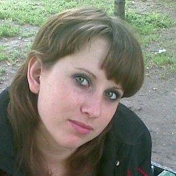 Лана, 29 лет, Черкассы