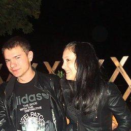 Андрей, 27 лет, Новомосковск
