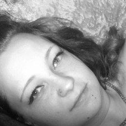 Наталья, 36 лет, Дзержинск