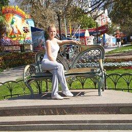 Анастасия, 31 год, Селидово
