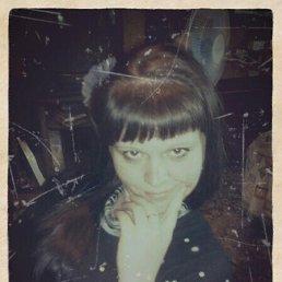 наташа, 29 лет, Артемовский