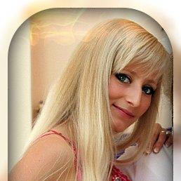 Валентина, 35 лет, Бережаны
