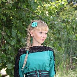 Наташа, 29 лет, Волжск