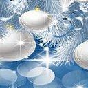 Новогоднее сияние
