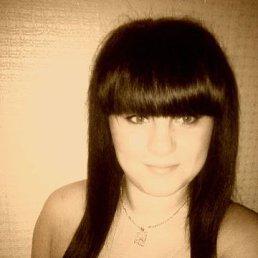 Криsтиna, 25 лет, Райчихинск