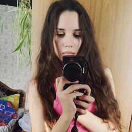 Ильзия, 22 года, Кукмор