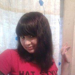 Людочка, 24 года, Бодайбо