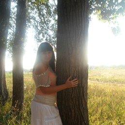 Людмила, 32 года, Кобеляки