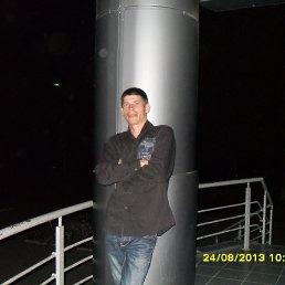 Андрей, 30 лет, Кременная