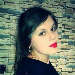 Наташа, 24 года, Луганск