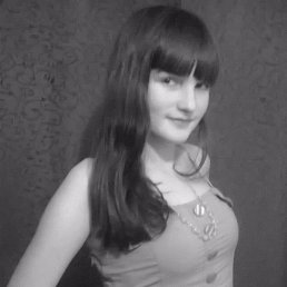Руслана, 20 лет, Чигирин