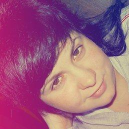 валентина, 29 лет, Мелитополь
