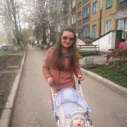 Катюшка, 24 года, Димитров