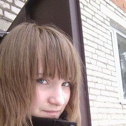 Анастасия, 24 года, Ясногорск