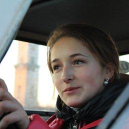 Валя, 29 лет, Тернополь