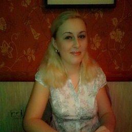 Кристина, 27 лет, Серебряные Пруды