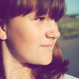 Ксения, Копейск, 20 лет
