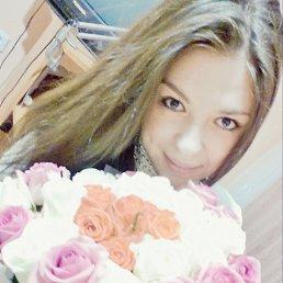 Дарья, 29 лет, Сысерть
