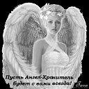 Фото Аnastasiya*), Полтава - добавлено 25 декабря 2013