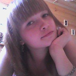 Елена, 24 года, Белгород