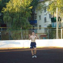 АЛЕКС, 27 лет, Азнакаево