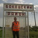 Фото Евгений, Боковская, 31 год - добавлено 23 декабря 2013