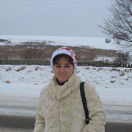 Наталья, 39 лет, Калуга