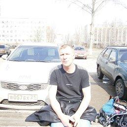 Игорь, 49 лет, Цивильск