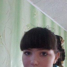 Анастасия Кустова, 20 лет, Аспа