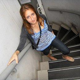 Ксения, 29 лет, Московский