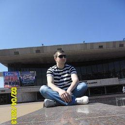 Андрій, 27 лет, Кременец