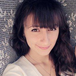 Lena, Горишние Плавни, 25 лет