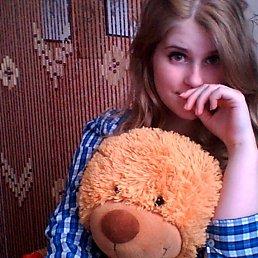 Кристина, , Рудня