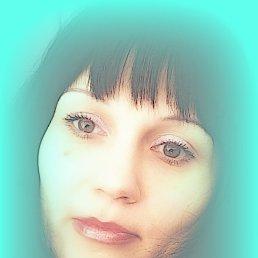 Марина, 40 лет, Днепрорудное