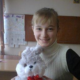 Оля, 22 года, Васильевка