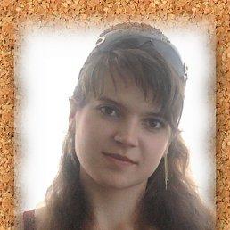 Наталья, 28 лет, Мостовской