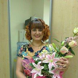 Динара, 41 год, Екатеринбург