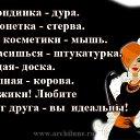 Фото Наталья, Ярославль, 45 лет - добавлено 18 февраля 2014