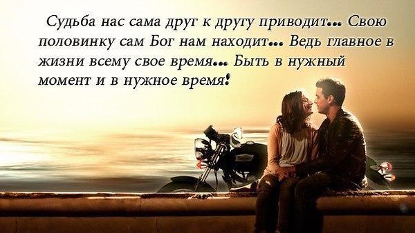 Любовь - 10 мая 2014 в 16:54