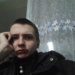 Александр, 26 лет, Краснодон
