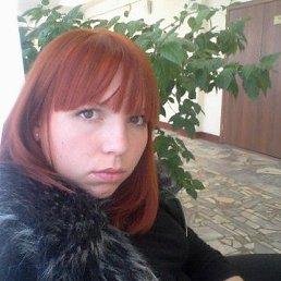 Екатерина, 29 лет, Красногорск