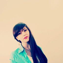 Людмила, , Рай