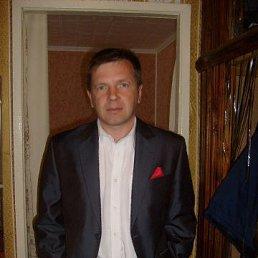 Николай, 45 лет, Кемля