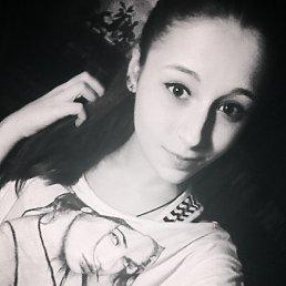 Алиса, 20 лет, Ярославль