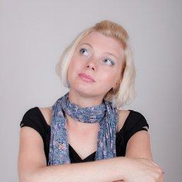 арина, 37 лет, Хабаровск