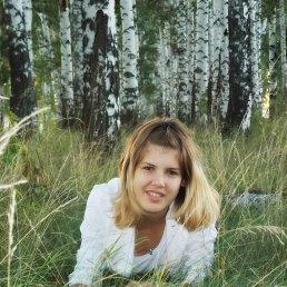 Рената, 23 года, Прибельский