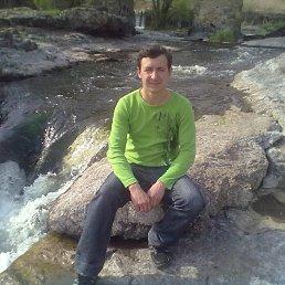 Николай, 36 лет, Ватутино